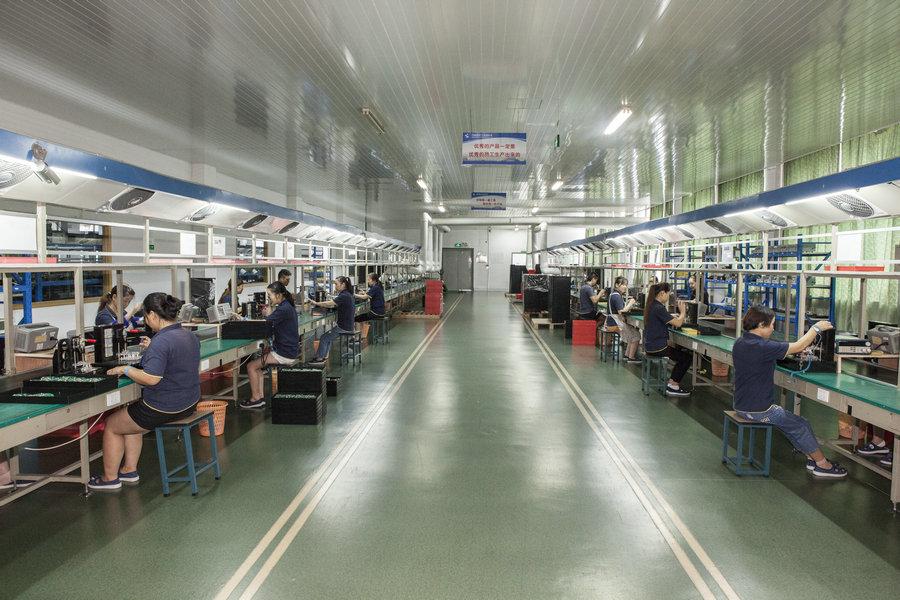 fábrica